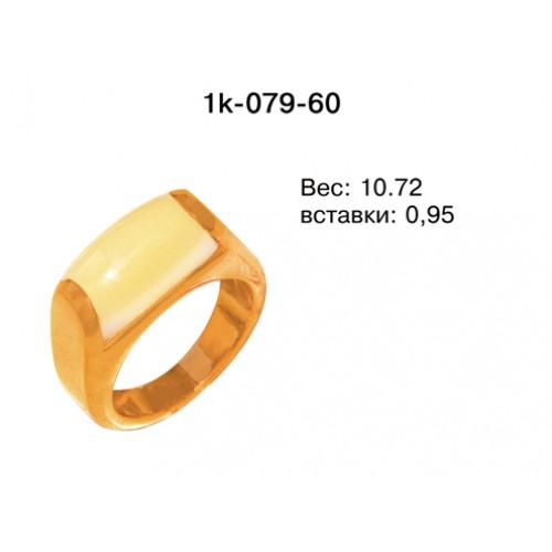 золотое кольцо с янтарем   Золотое кольцо, Кольца, Золото   500x500