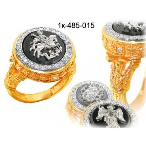 Серный колчедан, перстень мужской золотой с георгием победоносцем секреты Йоги, Аюрведы